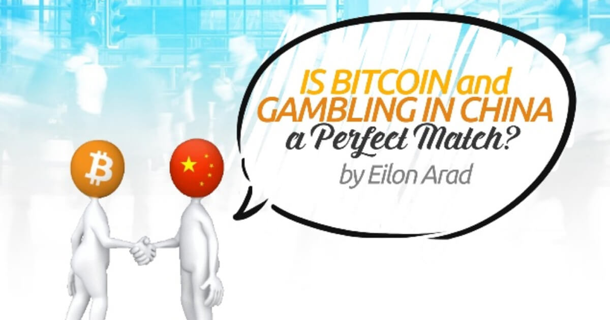 Is Bitcoin and Gambling in China a Perfect Match? by Eilon Arad, ICE 2015